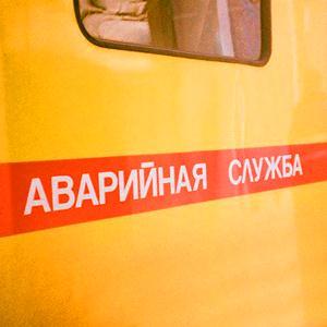 Аварийные службы Бураево