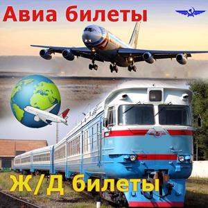 Авиа- и ж/д билеты Бураево