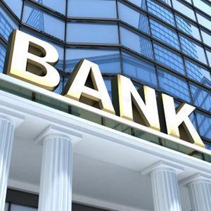 Банки Бураево