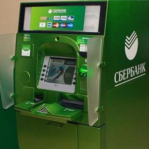 Банкоматы Бураево