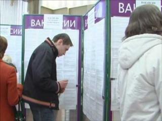 Центры занятости Бураево