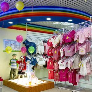 Детские магазины Бураево