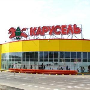 Гипермаркеты Бураево