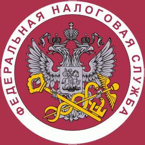 Налоговые инспекции, службы Бураево
