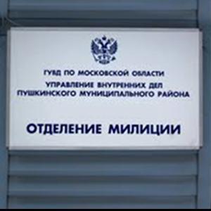 Отделения полиции Бураево