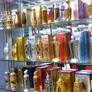 Парфюмерные магазины Бураево
