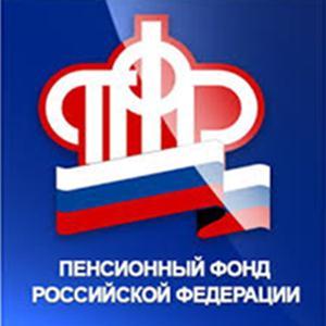 Пенсионные фонды Бураево