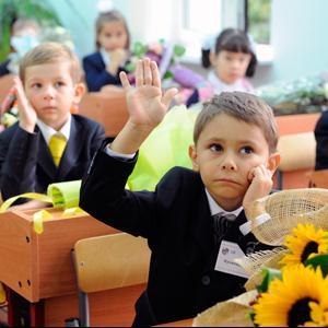 Школы Бураево