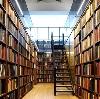 Библиотеки в Бураево