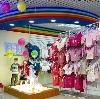 Детские магазины в Бураево