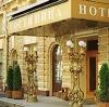 Гостиницы в Бураево