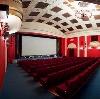 Кинотеатры в Бураево
