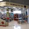 Книжные магазины в Бураево