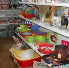 Магазины хозтоваров в Бураево
