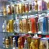 Парфюмерные магазины в Бураево