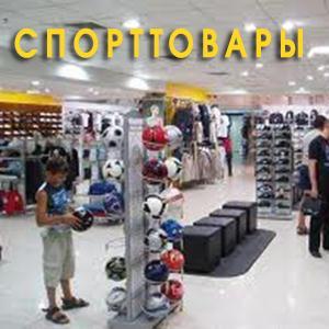 Спортивные магазины Бураево