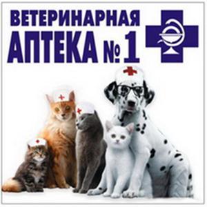 Ветеринарные аптеки Бураево